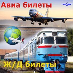 Авиа- и ж/д билеты Морков