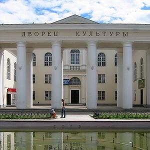 Дворцы и дома культуры Морков