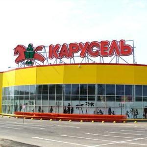 Гипермаркеты Морков
