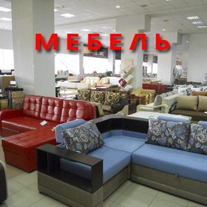 Магазины мебели Морков