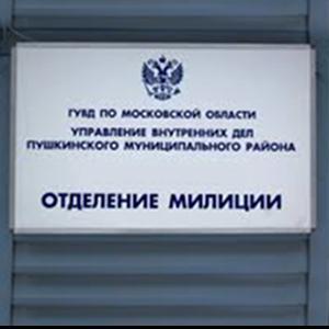 Отделения полиции Морков