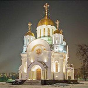 Религиозные учреждения Морков