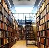 Библиотеки в Морках