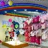 Детские магазины в Морках