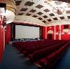 Кинотеатры в Морках