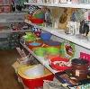 Магазины хозтоваров в Морках
