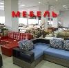 Магазины мебели в Морках
