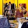 Магазины одежды и обуви в Морках
