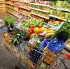Магазины продуктов в Морках