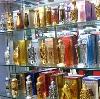 Парфюмерные магазины в Морках