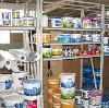 Строительные магазины в Морках