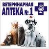 Ветеринарные аптеки в Морках