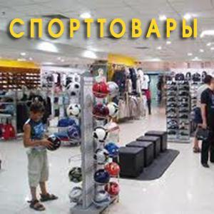 Спортивные магазины Морков