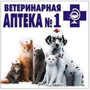 Ветеринарные аптеки Морков