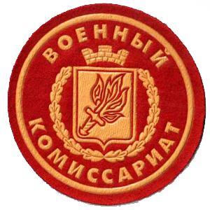 Военкоматы, комиссариаты Морков
